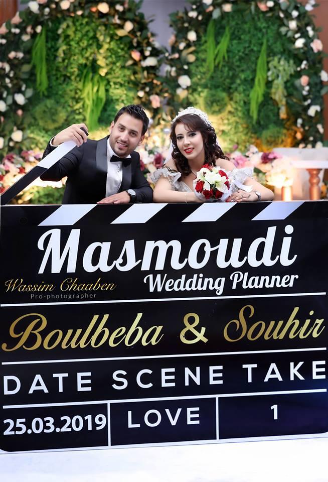 masmoudi_wedding9_mag9