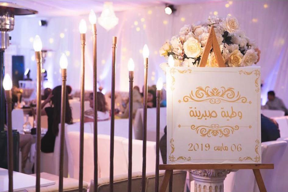 sab_fns23_plus_belles_mariées_tunisiennes