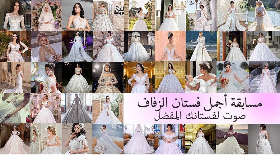 concours-robe-de-mariée2019